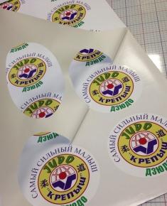 Печать самоклеющихся стикеров и наклеек